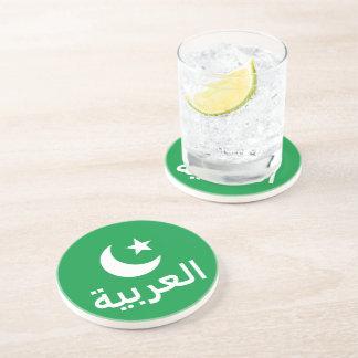 العربيةarabiska i arabiska underlägg