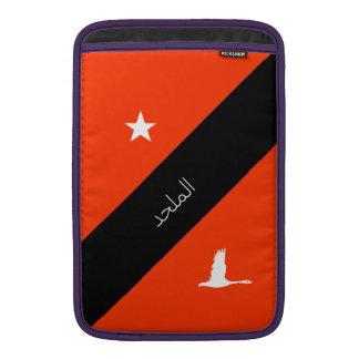 الملحدateist i arabiska MacBook air sleeve