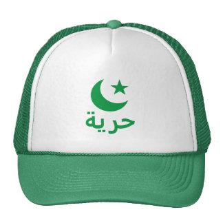 حريةfrihet i arabiska keps