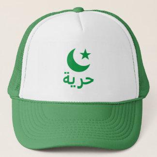 حريةfrihet i arabiska truckerkeps