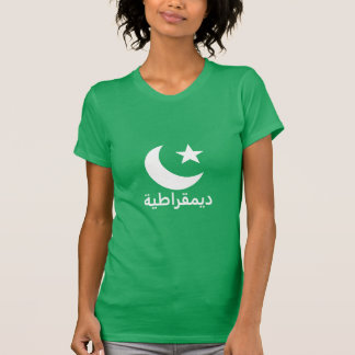 ديمقراطيةdemokrati i arabiska t-shirts