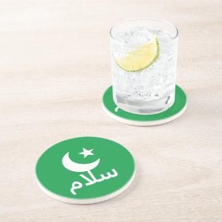 سلامfred i arabiska underlägg