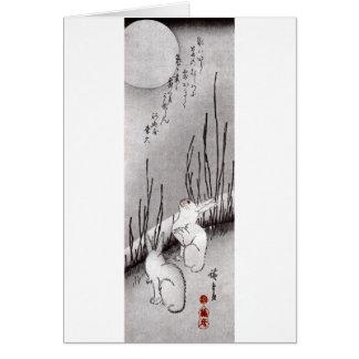 月に兎, 広重måne och kaniner, Hiroshige, Ukiyo-e Hälsningskort