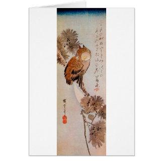 月夜のみみずく 広重månskenuggla, Hiroshige, Ukiyo-e Hälsningskort