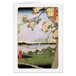 江戸の桜 körsbärsröda blommar för 広重 av Edo, Hiroshige Hälsningskort