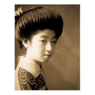 芸者 Japan för Geisha för skönhet för Vykort