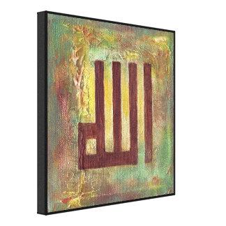 11x11 Allah - islamisk original- konst för kanfas Canvastryck