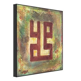 11x11 Muhammad - islamisk original- konst för kanf Canvastryck
