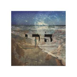 15 långt spänna vision - 72 namn av guden trätavla