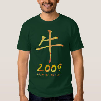2009 år av den grundläggande mörka T-tröja för T-shirt