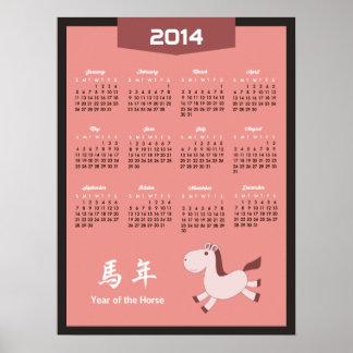 2014 kalender - år av den Retro rofärgen för häst Poster