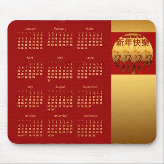 2015 ramma fårgetåret - kalendern Mousepad Mus Mattor