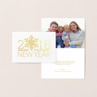 2018 moderna Snowflakehelgdag för gott nytt år Folierat Kort