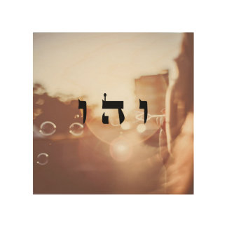 49 lycka - 72 namn av guden trätavla
