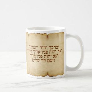 Aaronic välsignelsehebré kaffemugg