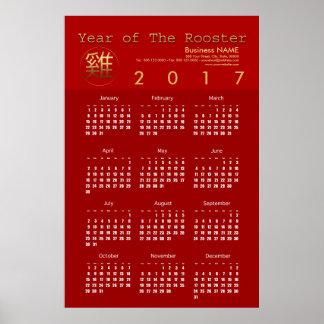 Affisch 1 för XL för kalender för tuppår 2017 Poster