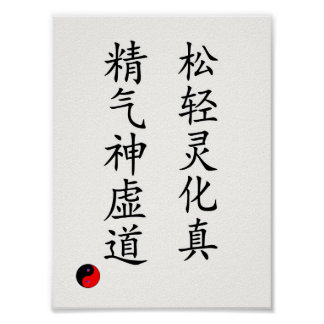 affisch av den kinesiska dikt med tai-chisymbol