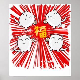 affisch för 4 gullig japansk lycklig katter