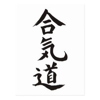 Aikido Vykort