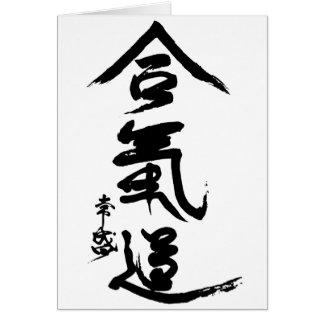 AikidoKanjiO'Sensei Calligraphy Hälsningskort