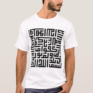 Al-Ikhlas Tshirts