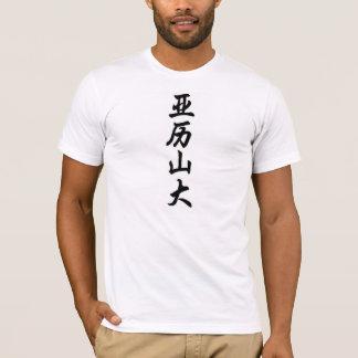aleksandra t-shirts
