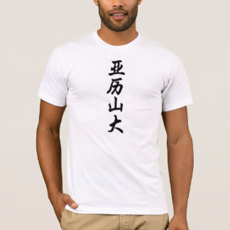 aleksandra tshirts