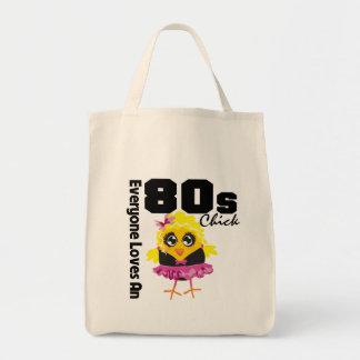 Alla älskar en 80-talchick kassar