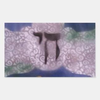 Alla Chai'd upp - midnatta drömmar Rektangulärt Klistermärke