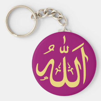 Allah customisable islamiskt rund nyckelring