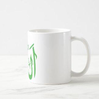 Allah i arabiska kaffemugg