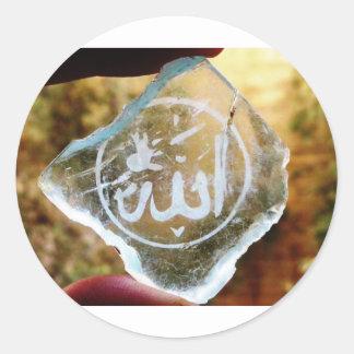 Allah i Jordanien Runt Klistermärke