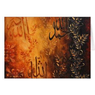 Allah islamiska konstgåvor - Eid och Ramadan! Hälsningskort
