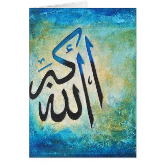 Allah-u-Akbar Hälsningskort