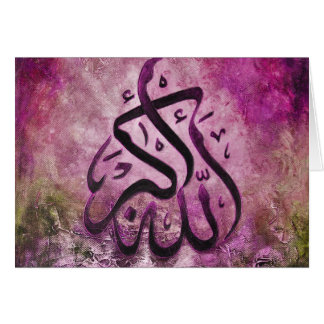 Allah-u-Akbar purpurfärgad islamisk konst Hälsningskort