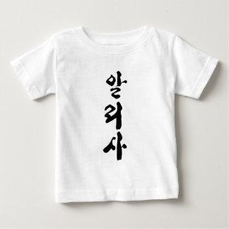 Alyssa 알리사 tshirts