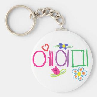 Amy (i korean) rund nyckelring