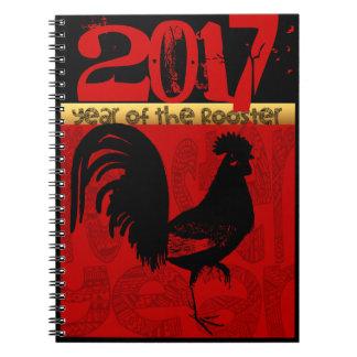 Anpassadeår av den tuppanteckningsboken 2017 anteckningsbok med spiral