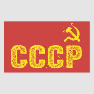 Använda CCCP bultar och skäraklistermärkear Rektangulärt Klistermärke