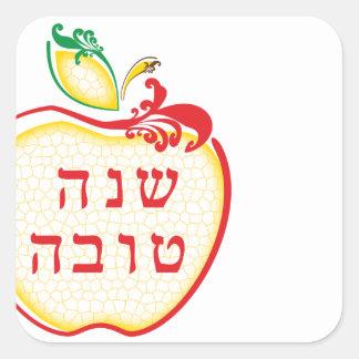 äpple för tova för roshhashanahl'shana fyrkantigt klistermärke