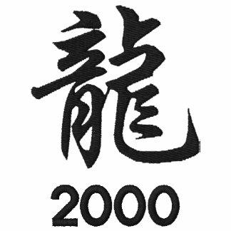 År av den broderade skjortan för drake 2000