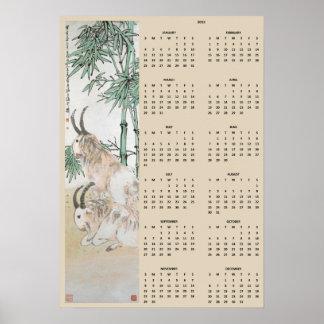 År av kalendern för get~ 2015 poster