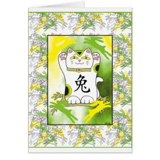 År av kaninen Neko i citronlimefrukt Hälsningskort