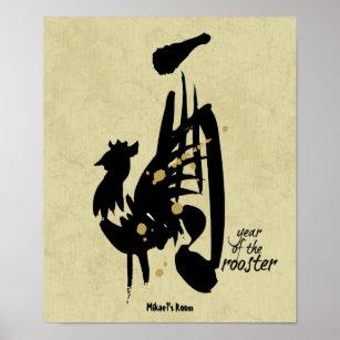 År av tuppen - kinesisk Zodiac Poster