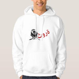 Arabisk revolution tröja med luva