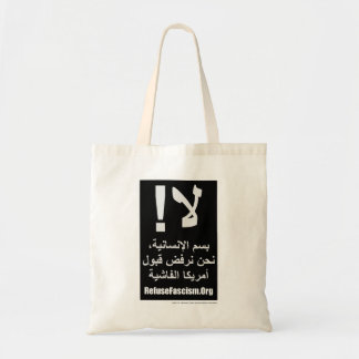 Arabiska - i namn av mänsklighet tygkasse