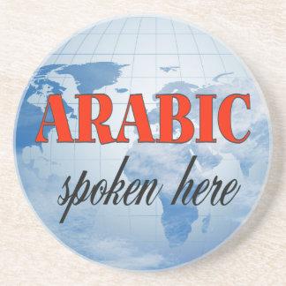 Arabiska talad här molnig jord underlägg