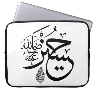 arabiskacalligraphy laptop sleeve