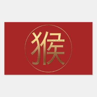 Året för 2016 apa med utföra i relief guld rektangulärt klistermärke