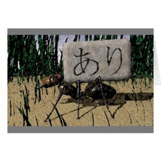 Ari - myra (kortet) hälsningskort